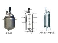 结晶-发酵,发酵提取过滤设备